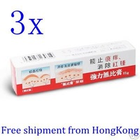 3x Mopiko-S Extra Ointment Soothes Pain Itching mosquitoes insect bites Japan