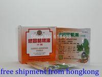 Anemofrigid Cold Fever Granules Beijing Tong Ren Tang Ganmao Gegentang CHONG JI