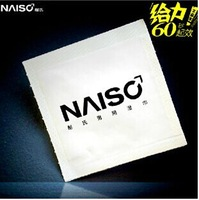 Naisc Naiso Sex Wet Wipes For Men 10 Pieces Per Pack, Sex Products  Prolong The Sex Time, Prevent Premature Ejaculation, Delay