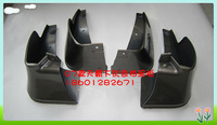 FOR 2007 TEANA  MUD FLAP FLAPS SPLASH GUARDS MUDGUARDS