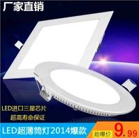 Ultra thin LED panel lights round 3w6w9w12w15w18w25W die casting integrated spray white downlight