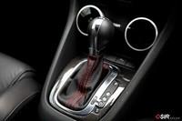 Volkswagen VW Scirocco OSIR Style Carbon Fiber Gear Shift Surround Panel Plate