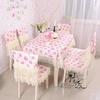 Super cheap cheap tablecloth tablecloth dining chair cushion chair cushion seat cover a total of six colors
