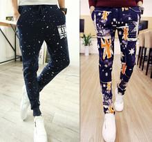 Big Promotion 2014 New Fall Mens Fashion Sport Pants Camouflage Brand Pure Cotton Harem Pants Men Slim Printing Joggers Pants(China (Mainland))