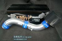 EDDY-POWER High Performance Air Intake Kit For VW Volkswagen Passat CC (2010-2012) 2.0T