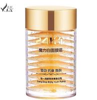 LANBENA 24K Gold Sleep Mask skin care treatment whitening cream face care Anti-Aging Wrinkle Face Lifting Firming Moisturizing