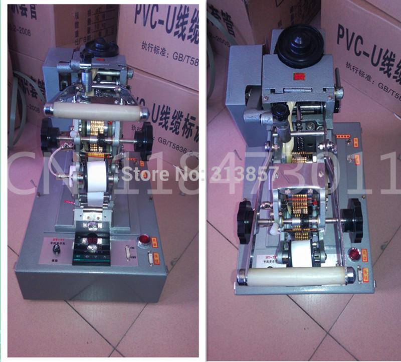 Полиграфическое оборудование Hot stamping ,  ribbon printer HY-DT7 полиграфическое оборудование