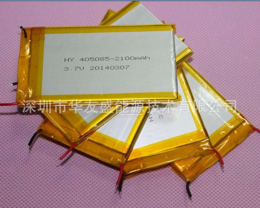 3.7v405085 lithium battery 1800mah battery clip MP4 MP5 battery Universal Digital Battery(China (Mainland))