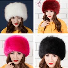 Free Shipping 2014 New Fashion Velvet Winter Warm Dome Caps Faux Fox Fur Hat Fur Hats For Women Skullies Beanies Bone(China (Mainland))