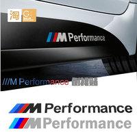 M Performance M side skirt sills sticker decal vinyl badge 300mm long , for new 3 series F30 F20, 13 5 7 series X1356 M456