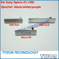 for Sony Xperia Z1 L39h Micro SD Dust + SIM Card Block Cover + USB Port Plug 3pcs/set Free Shipping