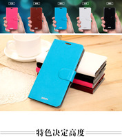 Free shipping colorful high quality leather case for ZTE Memo V5S