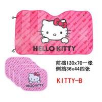 Free shipping hot sell thicker pink bow KT cartoon hello kitty car sunshade sun shade supplies  5pcs=1set