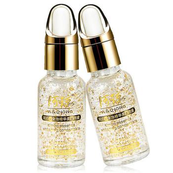 24 К золото уход за кожей лица эфирные масла для ухода за кожей гиалуроновая кислота ...