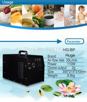 Huge-BP 7G cooled ceramic tube portable water ozonizador air purifier home pool 110w +CE 2B