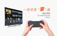 Mini wireless bluetooth keyboard Plug and play Original Seenda IS11 - BT05 Remote Control Free Shipping