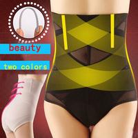 NY019 slim waist abdomen pressurized breathable Shoufutitun closing stomach abdomen waist body sculpting underwear u002