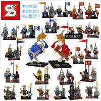 24Pcs Building Blocks Medieval Castle Soliders Roman Horse Action figures Minifigures Horse Blue Lion Horse Fiery Dragon Horse