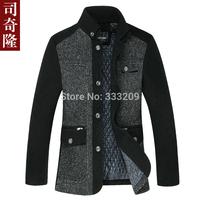 New Men Wool Jacket Coat Man Fashion Upscale Wool Outwear Men Outdoor Casual Warm Coats Men's Single-breasted Wool Blends Coats