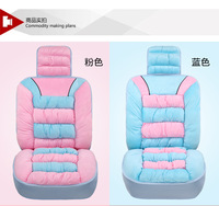 New Arrival! 2014 winter car seat cover auto cushion mat for all car universal warm plush high quality women seat cover hot
