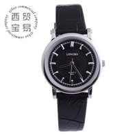 Free shipping fashion women watches 2014 women genuine leather quartz watch LB8865C