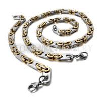 Topearl Jewelry 9mm Mens Stainless Steel Byzantine Chain Necklace Bracelet Gold Silver Biker SSJ77