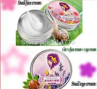 DHL Free Shipping 400pcs=200pcs AFY Gold Snail Eye Cream Dark Circles Wrinkles+200pcs Face Cream Anti Aging Moisturizing Acne