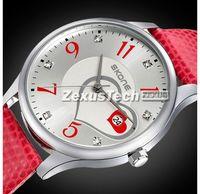 Fashion Brand SKONE Women Leather Strap Dress Quartz Watch For Lady Girl Casual lovely Wristwatch Date Calendar Work Waterproof