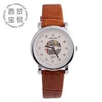 Free shipping  women watches fashion watch brand genuine leather quartz watch LB8865B01