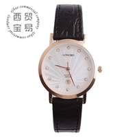 2014  fashion rose gold watch brand genuine leather for women calendar diamond quartz watch LB8858a-04