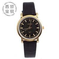 Free shipping wholesale MK fashion women watches 2014 women genuine leather quartz watch LB8865C-01