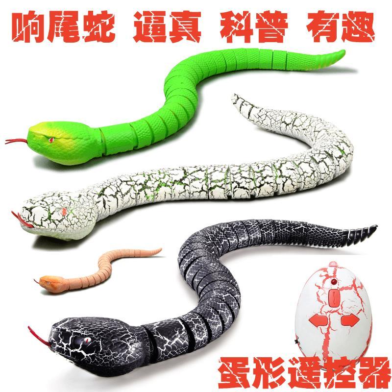 Как сделать электронную змею