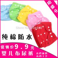 9.9 yuan shipping adjustable antibacterial baby diapers washable cloth diapers baby diapers pants pocket breathable