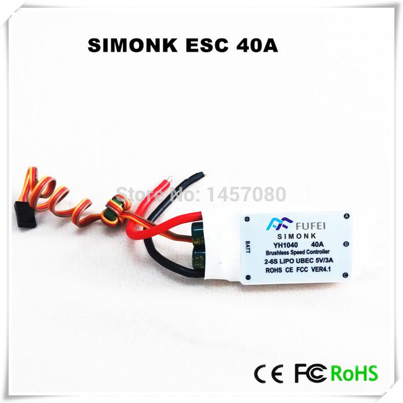 white color 40A 6S esc Simonk electronic speed controller for RC multirotor quadcopter hexacopter ESC(China (Mainland))