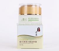 CAICUI Korea Gold Snail Face Cream, moisturizing whitening anti-wrinkle Anti-aging pores slip supple Day Cream Face Care