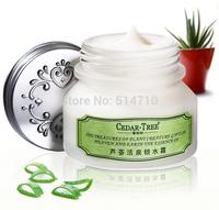 Original French brand Aloe Super Hydrating Whitening face cream,shrink pores fine lines anti-sensitive Oil Control Facial Cream