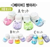 12pairs/box Free Shipping Baby Socks Newborn Baby Outdoor Shoes Baby Anti-slip Walking Children Sock Kid's Gift  Wholesale #0983