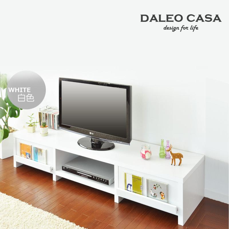 Ikea Meubels Kasten: Ikea besta kast kasten modulaire tv meubel ...