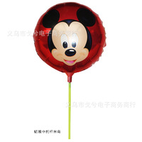 Wholesale 20pcs/lot 8.5inch mickey and minnie mouse foil balloon with stick and cup for birthday party Aluminium helium balloon