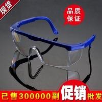 Impact Anti-fog Economical Chemical Splash clear safety goggles protective glasses Adjustable Temple Transparent Lens