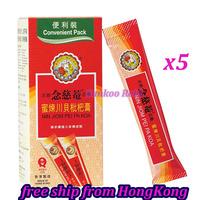 5x Nin Jiom Pei Pa Koa Convenient Pack Sore Throat (15ml x 10 x 5)