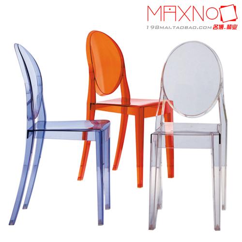 Chaises plastiques transparentes ikea chaise ikea for Chaise transparente ikea