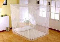 Long Lasting Mosquito Nets 300*300*300CM (L*W*H)  AMVIGOR
