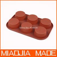 2 pcs/ lot silicone cake mold 6 hole even baking mold moon cake mold free shipping
