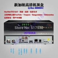 1pcsBlack box HD-C600 Plus HD-C608 HDC600 Plus MVHD HD800C-VI +Youtube+WIFI support N3 EPL HD channels Singapore Starhub box