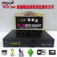 Latest Singapore Starhub Cable TV HD Set Top Box Black Box HD-C900SE watch nagra3 BPL new season free wifi adapter
