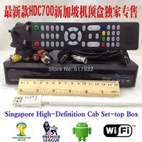 Latest Singapore Starhub Cable TV HD Set Top Box Black Box HD-C700 Plus watch nagra3 BPL new season free wifi adapter