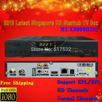 1pc x 2014 Newest starhub box singapore hd muxhdc800se hdc900se watch nagra3 channle and BPL/WIFI free ship