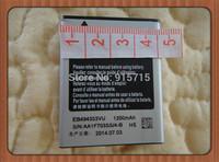 Free shipping 40pcs HIGH Quality EB494353VU 1200MAH capacity 3.7 V LI-ION  BATTERY 4.44WH FOR SAMSUNG GALAXY MINI S5570 BATTERIE