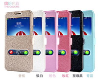 Luxury shinny leather case for coolpad F2 colorful double window flip stand cover for Coolpad F2 free shipping
